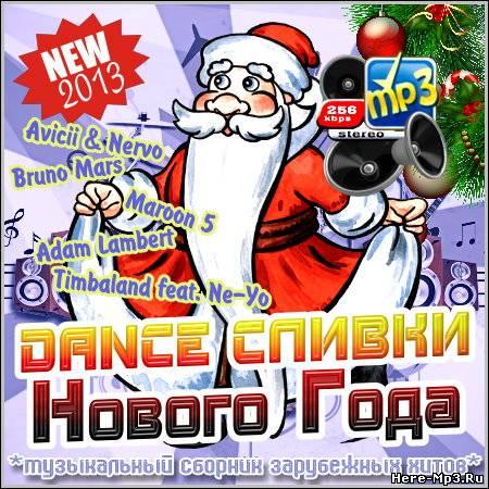 Музыка на новый год иностранная