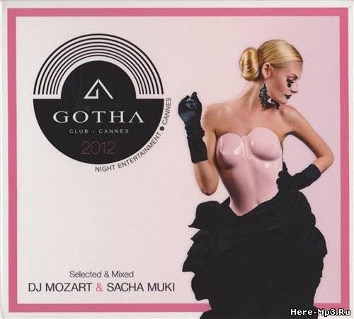 club musik mp3 скачать бесплатно: