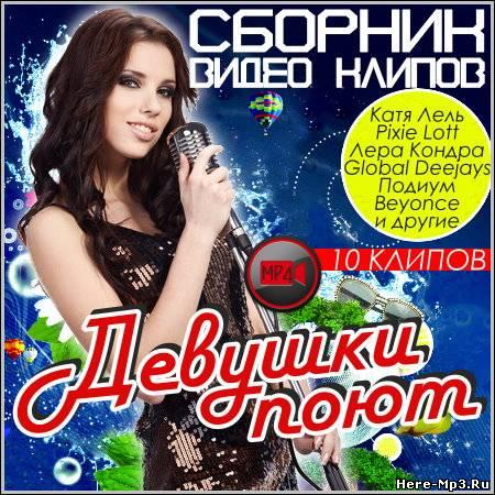 musicmp3 ru beyonce
